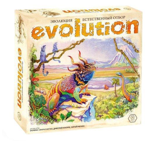 Настольная игра Правильные игры Эволюция. Естественный отбор настольная игра правильные игры эволюция биология для начинающих 13 03 04