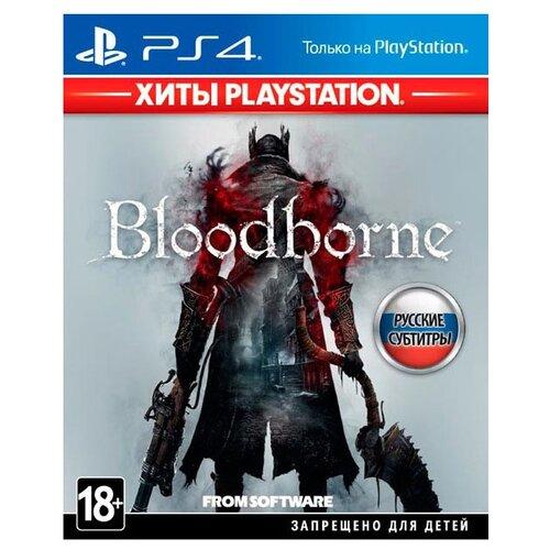 Игра для PlayStation 4 Bloodborne (Хиты PlayStation)