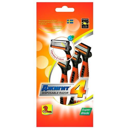 Станки одноразовые для бритья Джигит 4 4 шт