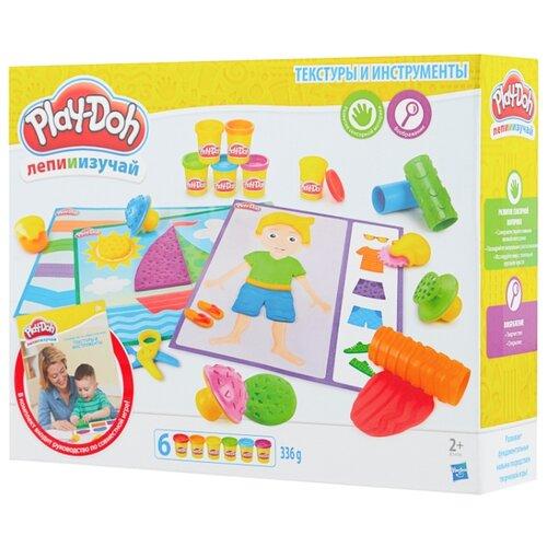 Купить Масса для лепки Play-Doh Текстуры и инструменты (B3408), Пластилин и масса для лепки