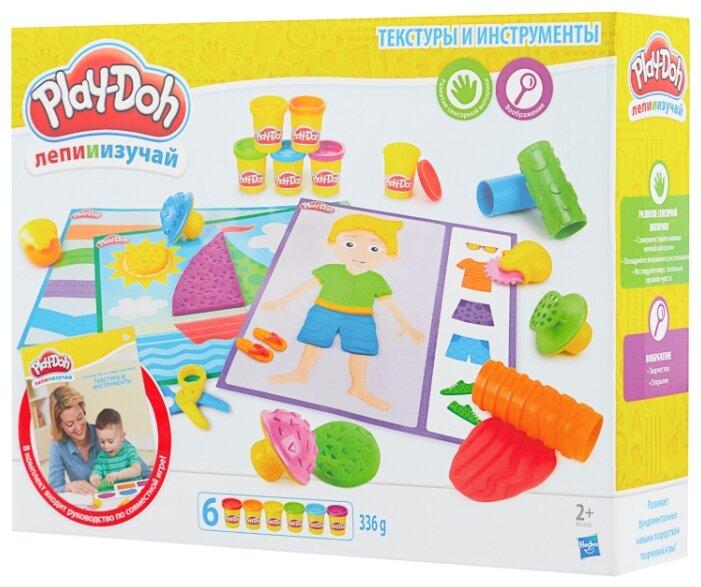 Масса для лепки Play-Doh Текстуры и инструменты (B3408)