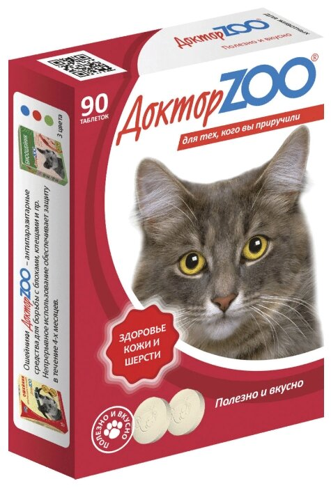 Добавка в корм Доктор ZOO для кошек Здоровье кожи и шерсти с биотином и таурином