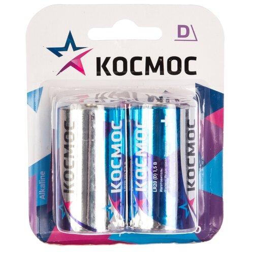 Батарейка КОСМОС LR20 2 шт блистер