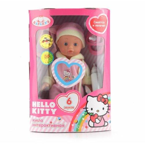 Купить Интерактивная кукла Карапуз Hello Kitty Пупс 18 см B392428-RU, Куклы и пупсы