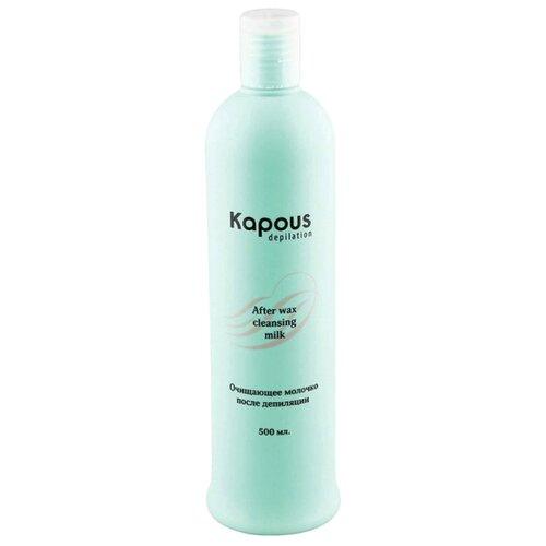 Kapous Professional Молочко очищающее после депиляции 500 млСредства до и после депиляции<br>