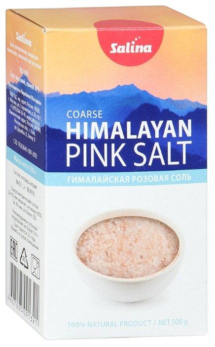 Соль Salina пищевая Гималайская розовая, 500г