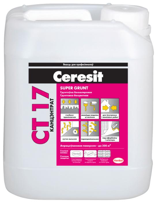 Грунтовка Ceresit CT 17 SuperGrunt бесцветная, концентрат (10 л)