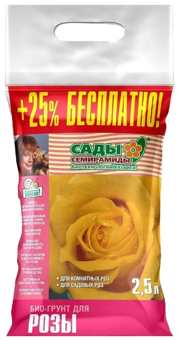 Грунт Сады Семирамиды для розы 2.5 л.