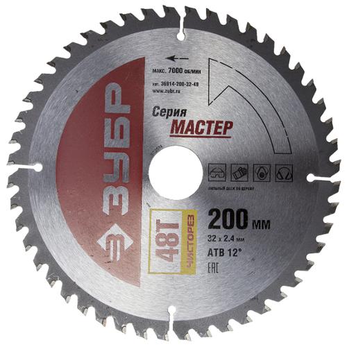 Пильный диск ЗУБР Мастер 36914-200-32-48 200х32 мм диск пильный твердосплавный зубр ф200х32мм 36зуб 36851 200 32 36