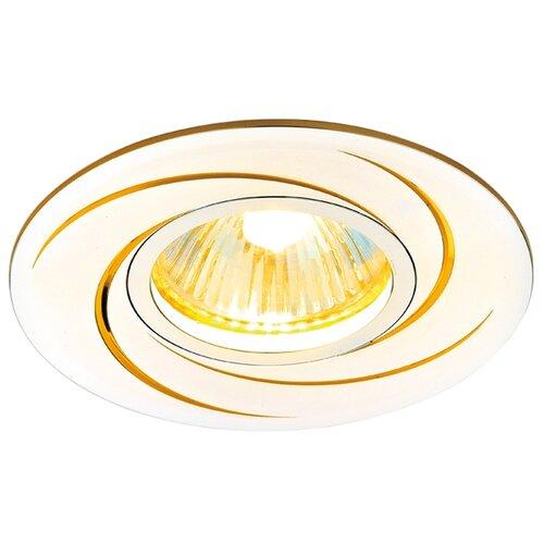 Встраиваемый светильник Ambrella light A506 AL/G, алюминий/золотоВстраиваемые светильники<br>