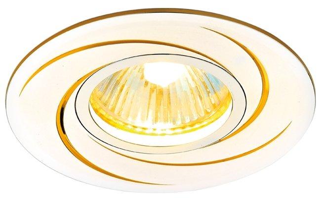 Встраиваемый светильник Ambrella light A506 AL/G, алюминий/золото