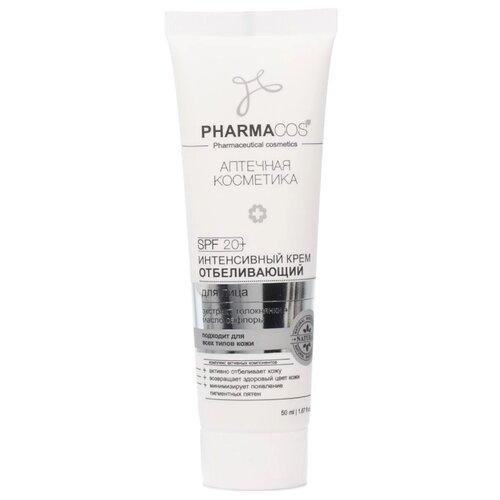 Витэкс Pharmacos Интенсивный крем отбеливающий для лица SPF 20, 50 мл аклен отбеливающий крем ахро дерм 50 мл