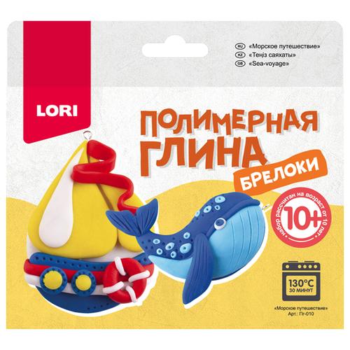 Полимерная глина LORI Брелоки Морское путешествие (Пг-010)