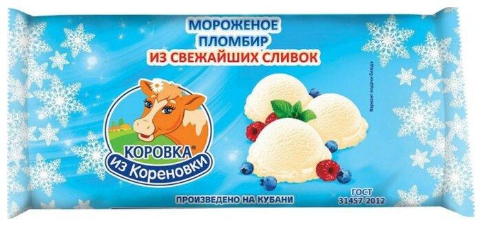 Мороженое пломбир Коровка из Кореновки из свежайших сливок, 400 г