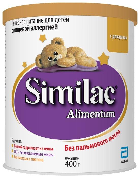 Смесь Similac (Abbott) Alimentum (с рождения) 400 г
