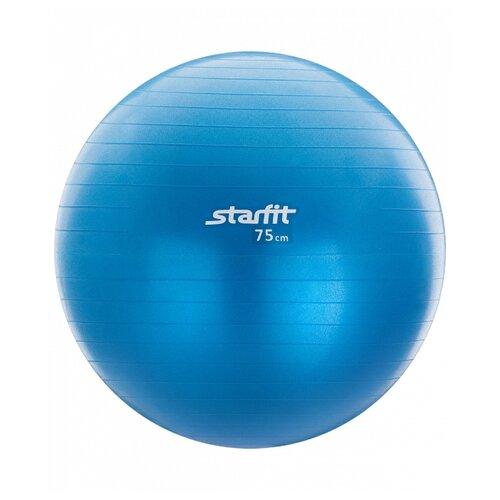 Фитбол Starfit GB-102, 75 см синий