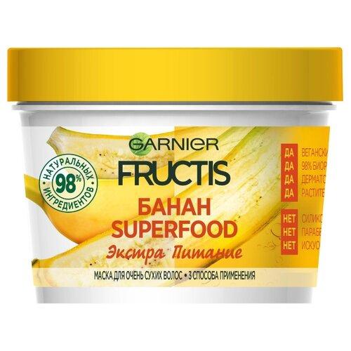 GARNIER Маска 3 в 1 для очень сухих волос Fructis SuperFood Банан, 390 мл garnier fructis маска для сухих волос с бананом 390 мл