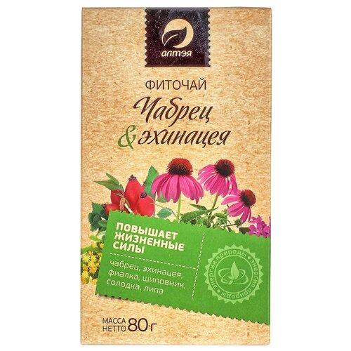 Чайный напиток травяной Алтэя Чабрец&эхинацея , 80 г алтэя чайный напиток травяной чай горный 80 г