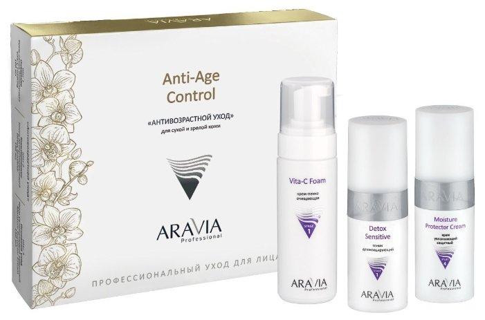 Набор для лица Aravia Professional Антивозрастной уход