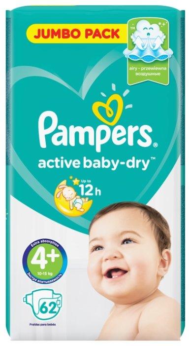 Pampers подгузники Active Baby-Dry 4 (10-15 кг) 62 шт.