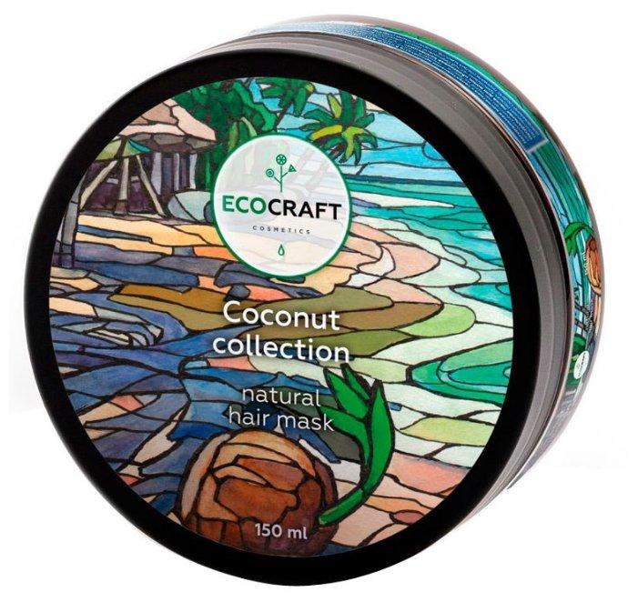 EcoCraft Маска для волос Кокосовая коллекция
