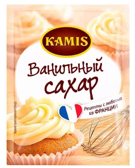 KAMIS Ванильный сахар