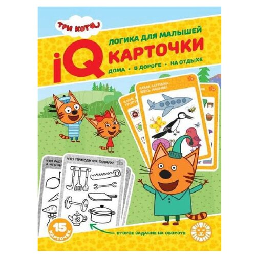 Купить Настольная игра ЛЕВ Три Кота. IQ Карточки, Настольные игры