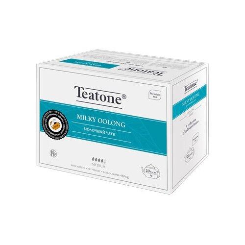 Чай улун Teatone Молочный улун в пакетиках для чайника, 20 шт. чай улун императорский чай professional oolong в пакетиках для чайника 20 шт