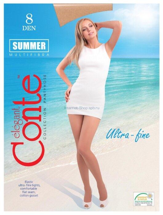 Купить Колготки Conte Elegant Summer 8 den, размер 2, natural (бежевый) по низкой цене с доставкой из Яндекс.Маркета