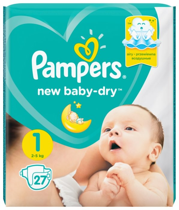 Подгузники Merries для новорожденных NB (0-5 кг) 90 шт.