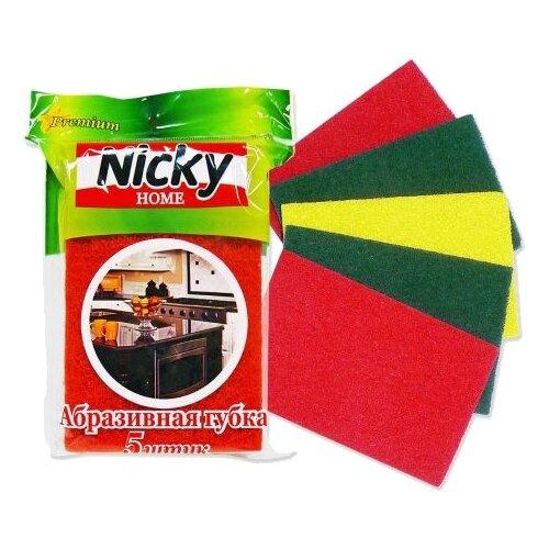 Губка для посуды абразивная Nicky Home 5шт красный/зеленый/желтый