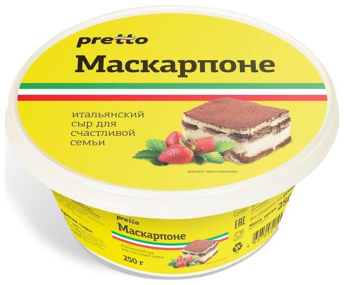 Творожный сыр Pretto Маскарпоне 80% 250 г, 250 г.