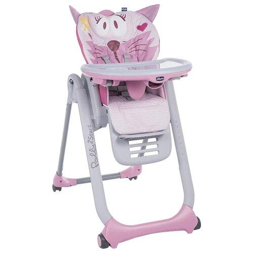цена Стульчик для кормления Chicco Polly2Start miss pink онлайн в 2017 году