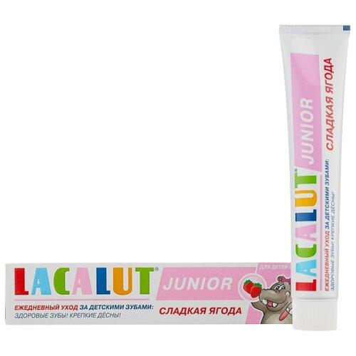 Зубная паста Lacalut Junior Sweet Berry 8+, 75 мл