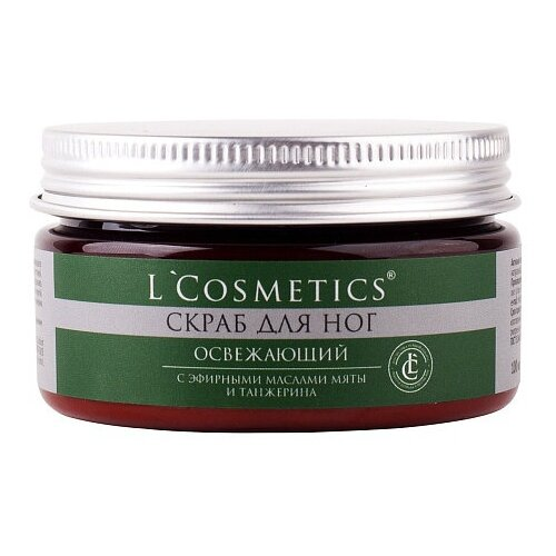 L'Cosmetics Крем-скраб для ног Освежающий с эфирными маслами мяты и танжерина 100 мл