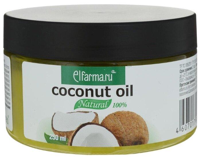 Масло для тела Elfarma кокосовое