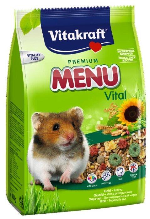 Корм для кроликов Beaphar Xtravital, 2.5 кг, овощи, зерновые