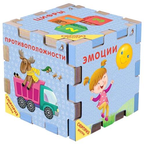 Купить Робинс Книжный конструктор. Развивающий кубик, Книжки-игрушки