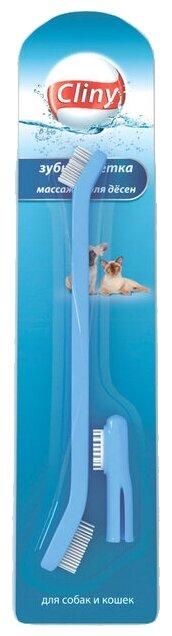 Зубная щетка Cliny с массажером для десен голубая для собак и кошек