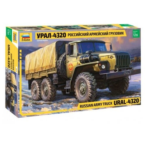 Купить Сборная модель ZVEZDA Российский армейский грузовик Урал-4320 (3654) 1:35, Сборные модели