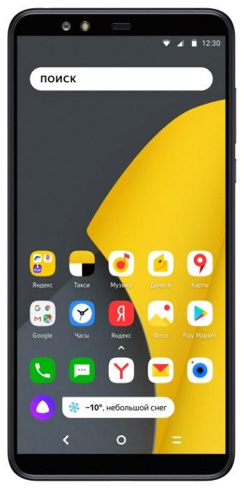 Яндекс Смартфон Яндекс.Телефон