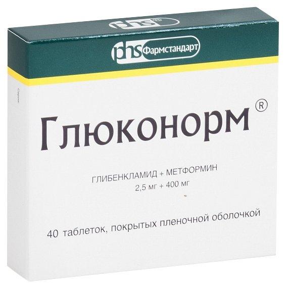 Глюконорм таб. п/о плен. 2,5 мг+400 мг №40