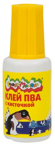 Каляка-Маляка Клей ПВА с кисточкой 20 г