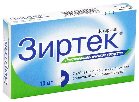 Зиртек таб. п/о плён. 10 мг №7