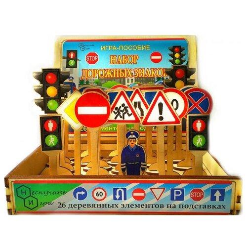 Купить Нескучные игры Дорожные знаки 7777 красный/синий/желтый/белый/зеленый/коричневый, Детские парковки и гаражи