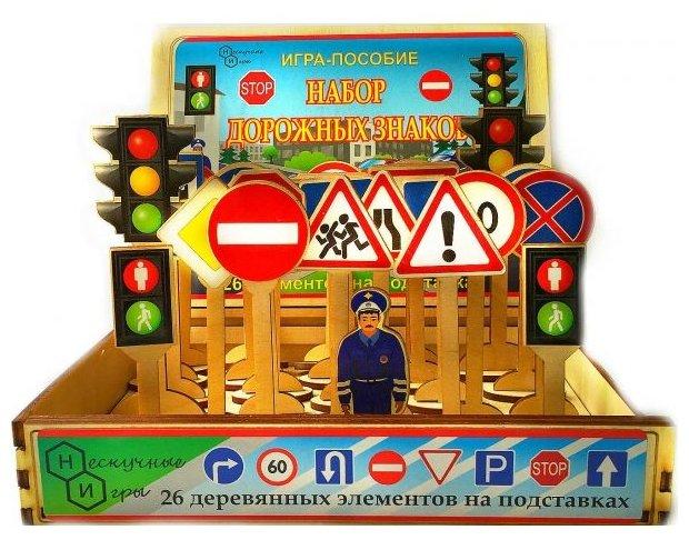 Нескучные игры Дорожные знаки 7777