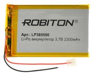 Аккумулятор ROBITON LP385590