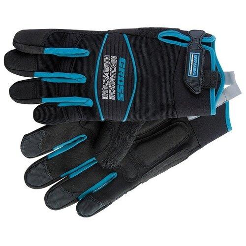 Перчатки Gross Urbane XXL 90323 1 пара черный