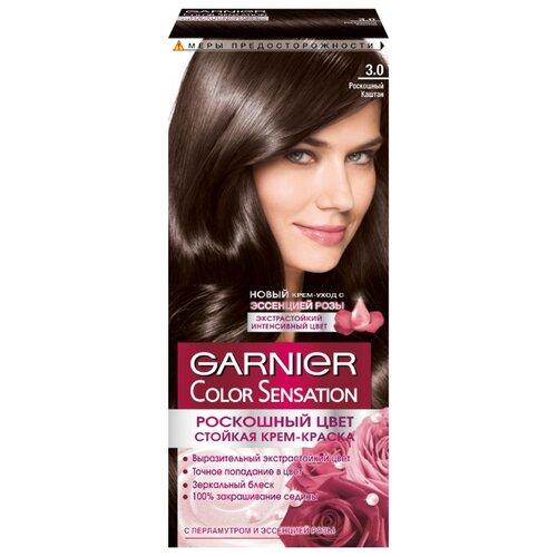 GARNIER Color Sensation стойкая крем-краска для волос, 3.0, Роскошный каштан крем краска для волос indola color red