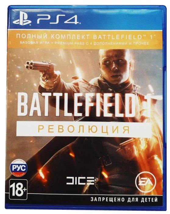 Battlefield 1 Revolution фото 1
